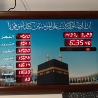 Jam Digital Azan Sholat Dinding Masjid Biru Kabah 35x50 Promo per