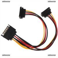 Zstar Kabel Power Adapter SATA 15-pin Male Ke 2 x 15P Female Y