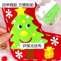 Prakarya Anak - Diy Christmas Sock - Kaos Kaki Natal - Mainan Edukasi