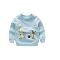 Sweater Jaket Sweatshirt kaos lengan panjang 1-8 tahun pastel hewan