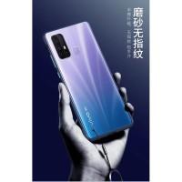 Case Vivo V19 2020 New Luxury Frameless