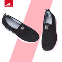 Redzeal Sepatu Slip On Wanita Y-1 Flat Shoes Wanita - Sepatu Anti Slip - Hitam, 37