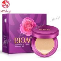 [CAC] BIOAQUA CC Cream Air Cushion Concealer Moisturizing Foundation