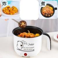 Panci Listrik Mini Serba Guna Hot Pot Electric Cooker Double Layer