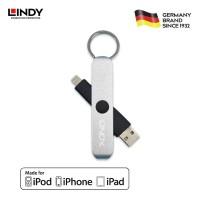 LINDY #31396 USB to Apple Lightning 8 pin, Key Chain - Grey