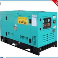 Genset silent diesel faw 50kva