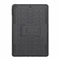 Hardcase Cover Rugged Armor Soft Bumper iPad 7 110.2 2018 Case