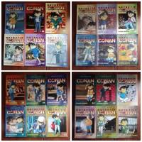 Preloved Manga   Komik DETEKTIF CONAN (Kondisi 80-95%)