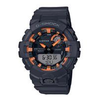 Jam Tangan Pria Casio G-shock G-Squad Digital Analog GBA-800SF-1ADR