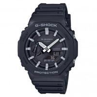Jam Tangan Pria Casio G-Shock Digital Analog GA-2100-1ADR