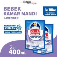 [Twin Pack] Bebek Bathroom Lavender Pouch 450mL x 2pcs