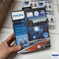 Philips H7 X-tremeUltinon LED Gen 2 12 years lifetime