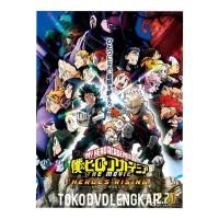 Film DVD My Hero Academia: Heroes Rising (2019)