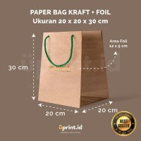 Custom Paper Bag Kraft + Foil - 20 x 20 x 30 cm