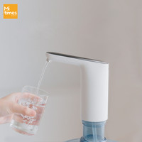 Xiaomi 3Life Automatic Water Pump USB Rechargeable - Button Tekan