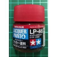 Tamiya Lacquer LP 46 Mica Red - Cat Model kit Gundam
