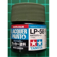 Tamiya Lacquer LP 58 NATO Green - Cat Model kit Gundam