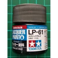 Tamiya Lacquer LP 61 Metallic Gray - Cat Model kit Gundam
