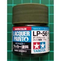 Tamiya Lacquer LP 56 Dark Green 2 - Cat Model kit Gundam