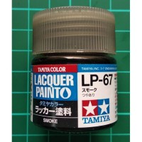 Tamiya Lacquer LP 67 Smoke- Cat Model kit Gundam