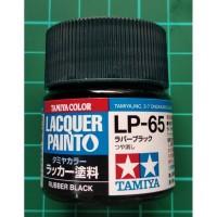 Tamiya Lacquer LP 65 Rubber Black - Cat Model kit Gundam