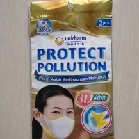 Masker Unicharm Made in Japan (2 pcs) Masker Japan Mask PM 2.5 99%