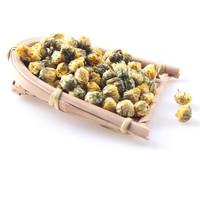 teh bunga crysanthemu / dried flower baby crysanthemu tea 100gr