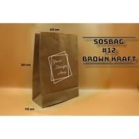 PAPER BAG - SOS BAG KODE 12 - BROWN KRAFT - KANTONG KERTAS ROTI - 100P
