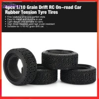 4pcs 1/10 Grain Drift RC On-road Car Rubber Tension Tyre Tires for