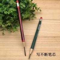 Pensil Otomatis Tebal 2.0mm Motif Kartun Lucu Untuk Anak-Anak