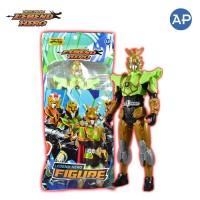 Legend Hero Figure - Imperial