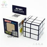 Rubik 3x3 Rubik Mirror QiYi Mirror 3x3 Silver Qi Yi Mirror SILVER