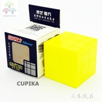 Rubik 3x3 Rubik Mirror QiYi Mirror 3x3 Silver Qi Yi Mirror Yellow