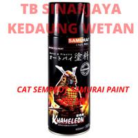 CAT SEMPROT SAMURAI PAINTS 400ML X PYLOX PILOX X RJ X DITON X SAPPORO - WHITE PUTIH