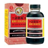 Obat batuk ibu dan anak / PI PA KAO 150 ml
