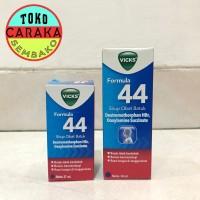 VICKS Formula 44 BESAR - Sirup Obat Batuk DEWASA 54ml