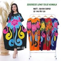 longdres lowo batik tulis - longdres lowo tulis quira