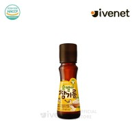 Ivenet Sesame Oil - 75 ML