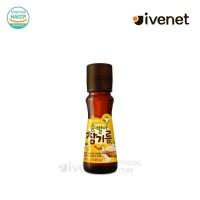 Ivenet Sesame Oil - 75 ML