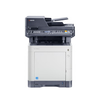 Kyocera ECOSYS M6530cdn Mesin Fotocopy Warna Multifungsi - GARANSI