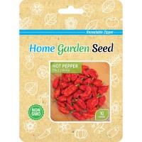 Benih Cabai Ghost Bhut Jolokia - Hot Pepper - Home Garden Seed
