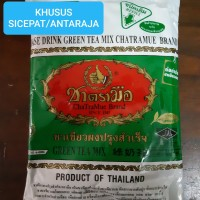 Thai Green Tea Mix Refill Number One/Chatramue Brand 200 gr