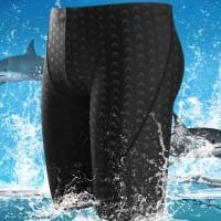 celana renang pria shark skin