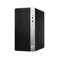 HP PC Desktop ProDesk 400 G6MT [8NX21PA] i7-9700 8GB 1TB+512GB RX550