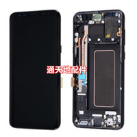 Original LCD For Samsung S8 SM-G950F-G955 LCD