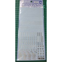 Gaia 1/100 Gold Decal - Gundam Model Kit Tool