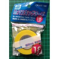 Mr Masking Tape 18mm - Model Kit Gundam Tool