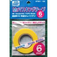 Mr Masking Tape 6mm - Model Kit Gundam Tool