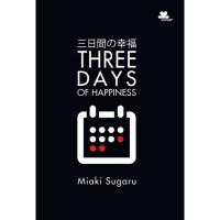 Three Days Of Happiness - Miaki Sugaru