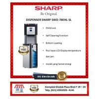 Dispenser Sharp SWD-78EHL-SL